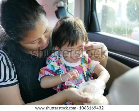 Asian mother full