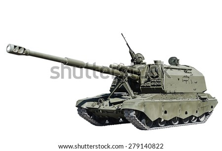 self-propelled artillery isolated on white background. Russia. Focus on the gun turret - stock photo