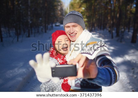 Selfie in the forest - stock photo