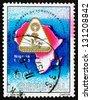 SENEGAL - CIRCA 1976: a stamp printed in the Senegal shows Jamboree Emblem and Map of Africa, 1st All Africa Scout Jamboree, Sherehills, Jos, Nigeria, circa 1976 - stock photo