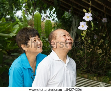 Senior chinese couple spending time together - stock photo
