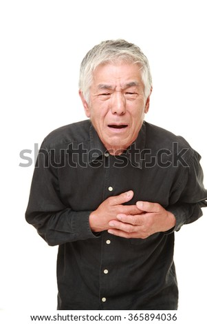 senior Japanese man heart attack - stock photo