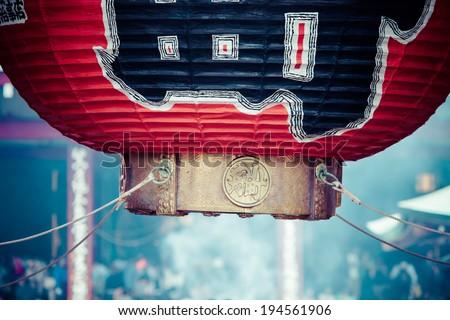Sensoji-ji Red Japanese Temple in Asakusa, Tokyo, Japan - stock photo