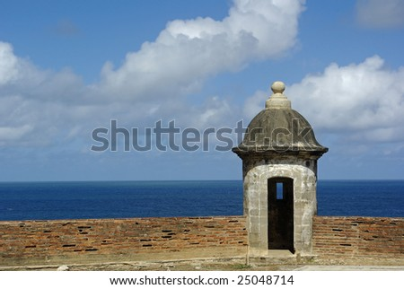 Sentry point - stock photo