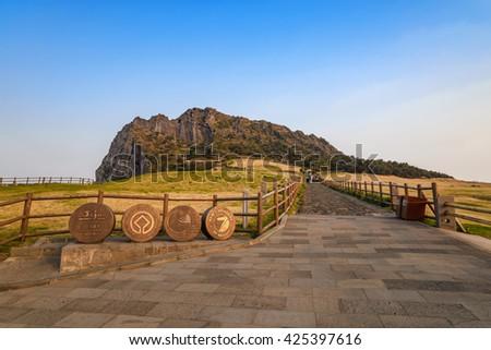 Seongsan Ilchulbong, Jeju, South Korea - stock photo