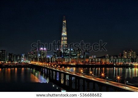 Seoul City subway at Lotte Tower