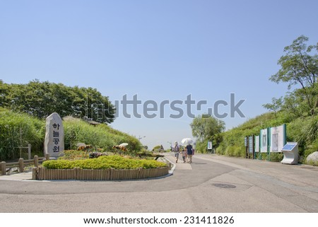 SEOUL, KOREA - AUGUST 30, 2014: Entrance of Haneul Park