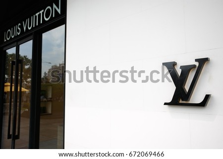 SEOUL, KOREA - August 10: the logo and shop Louis Vuitton on August 10, 2016. Louis Vuitton is a world famous fashion brand founded in France.