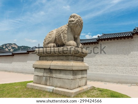 SEOUL, KOREA - JULY 11, 2015: The gate of Gyeongbokgung Palace in Seoul, South Korea