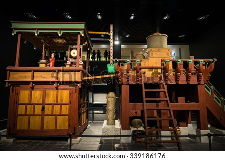 SEOUL, KOREA - OCTOBER 7, 2015: Restored Model of Jagyeokru, the Self-Striking Water Clock.