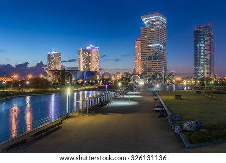 SEOUL, KOREA -OCTOBER 11, 2015:Songdo Central Park in Seoul,and Seoul city South Korea