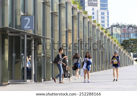 SEOUL - MAY 22_Ewha Womans University MAY 22, 2014 in Seoul, South Korea. It is a famous all female University with the new modern architecture. - stock photo