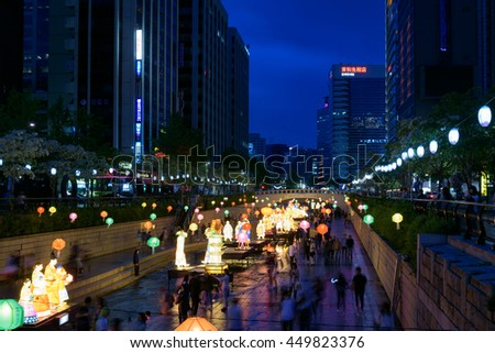 Seoul, South Korea - MAY 6, 2016 : Cheonggyecheon Stream and crowd people at night. - stock photo