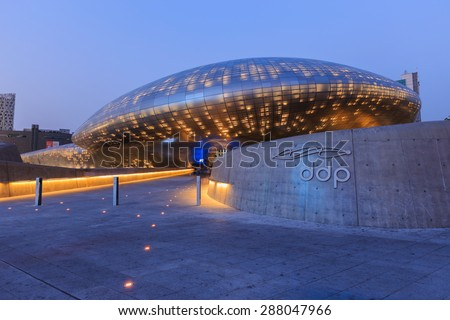 SEOUL, SOUTH KOREA - May 15: Modern architecture at the Dongdaemun Design Plaza, designed by the famous architect Zaha Hadid. Photo taken May 15, 2015 in Seoul, South Korea. - stock photo