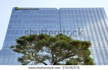 SEOUL SOUTH KOREA-NOVEMBER 11: Microsoft Head Office in South Korea and at the foreground some green from a tree. November 11, 2015 Seoul, South Korea  - stock photo