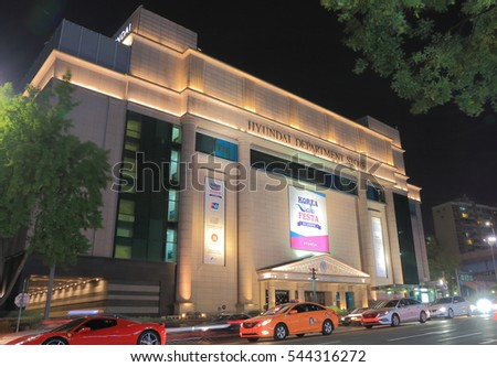 SEOUL SOUTH KOREA - OCTOBER 21, 2016: Hyundai Department store in Gangnam Seoul.