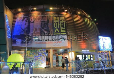 SEOUL SOUTH KOREA - OCTOBER 22, 2016: Unidentified people visit art exhibition at Some Sevit in Seoul.