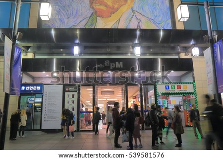 SEOUL SOUTH KOREA - OCTOBER 19, 2016: Unidentified people vist Hello APM shopping mall in downtown Seoul.
