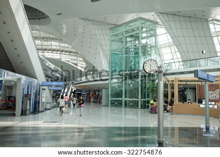 Seoul, South Korea 25-September 2015. Incheon International Airport , the primary airport serving the Seoul National Capital Area. - stock photo