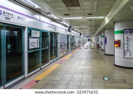 Seoul , South Korea .- September 29 2015: Inside view of Metropolitan Subway in Seoul. - stock photo