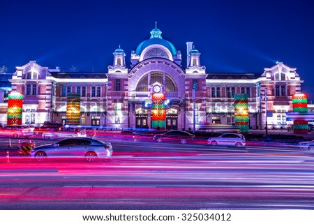seoul station,korea