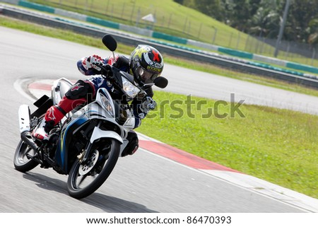 SEPANG, MALAYSIA - SEPTEMBER 3: 2011  Yamaha Factory Racing Team  Test Motorbike on September 3, 2011 at Sepang International Circuit, Malaysia - stock photo