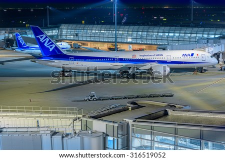 September 2015 (Tokyo, Japan) Haneda International Airport of the night scene ( terminal 2 )
