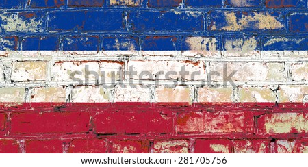 Serbia and Montenegro flag painted on old brick wall texture background - stock photo