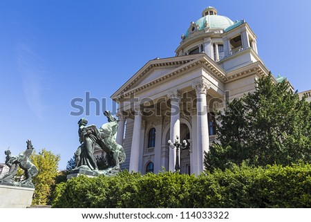 Serbian National Assembly, Belgrade - stock photo