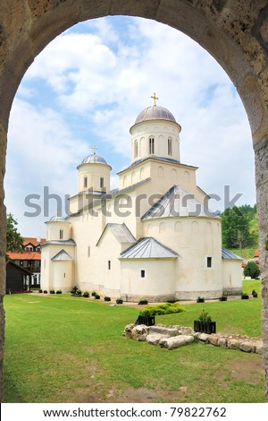Serbian orthodox Monastery Mileseva, founded by King Vladislav in 13th century, Serbia - stock photo