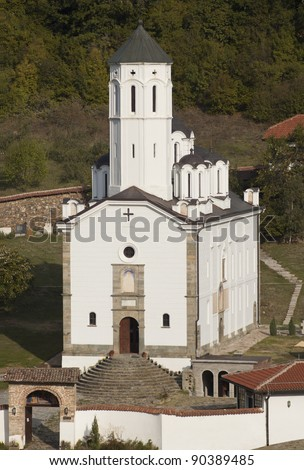 Serbian Orthodox Monastery Prohor Pcinjski founded in 11th century by the Byzantine emperor Romanus IV in honor of Saint Prohor Pcinjski. Monastery is  located in the deep south of Serbia. - stock photo