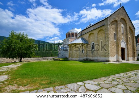 Serbian orthodox monastery Studenica, established by Stefan Nemanja in the late 12th century
