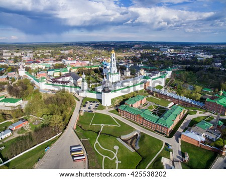 Sergiev Posad, Moscow district, Russia - May 04, 2016: Panoramic views of the Holy Trinity St. Sergius Lavra