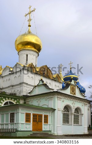 SERGIYEV POSAD, RUSSIA - NOV 23, 2012:Trinity Lavra is Russian monastery and spiritual centre of Russian Orthodox Church. It is situated about 70 km from Moscow and currently is home to over 300 monks - stock photo