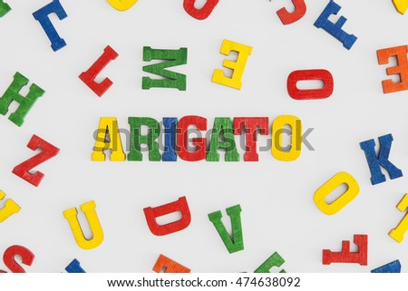 "Series ""Thank you"": word thank you in Japanese  ""arigato"" in wooden letters on white background"