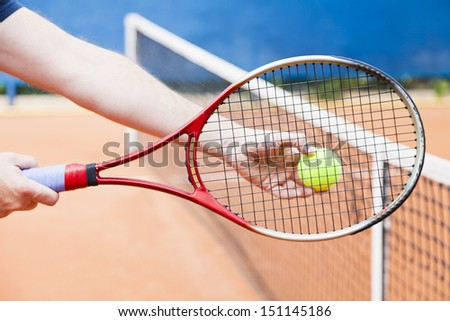 serve in tennis - stock photo