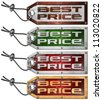 Set Best Price Tags - 4 Items / Wooden and metal grunge tags with steel cable and written best price - stock photo