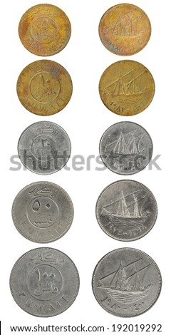 Set Kuwait coins, 5-100 fils - stock photo