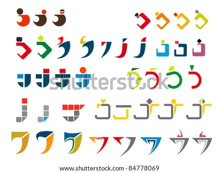 Set of alphabet symbols and elements of letter J. Vector version also available in gallery