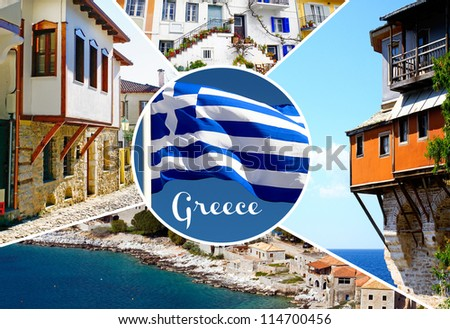 Set of architecture and historical  places in Greece - stock photo