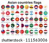 set of buttons with Asian countries flags - stock vector