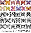 Set of Color, Black and White Butterflies on White Background, Raster Version - stock