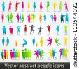 Set of colorful abstract people silhouettes - stock vector