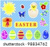 Set of cute easter stickers. Raster version. - stock photo