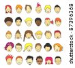 Set of 30 different cartoon faces for avatar. - stock vector