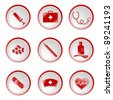 set of glossy medical icons (raster version) - stock photo