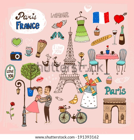 Set of hand-drawn Paris  France landmarks and icons with lovers  the Eiffel Tower  lamppost  fashion  Arc de Trimphe  bicycle  baguette and outdoor restaurant - stock photo