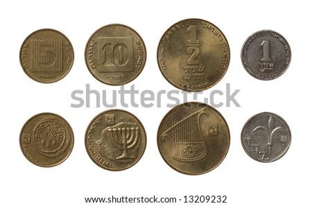 Set of Israeli coins isolated on white - stock photo