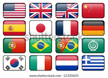 Set of rectangular flag buttons representing some of the most popularly used languages.