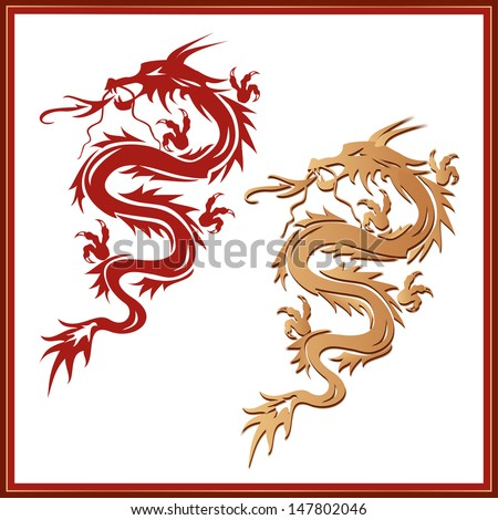 Set of red and golden dragons - symbol of oriental culture, isolated on white background. Dragon tattoo. Raster version - stock photo